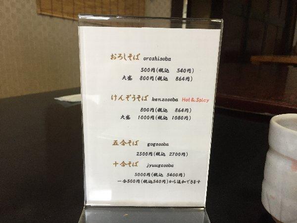 kenzou2-mastuoka-007.jpg
