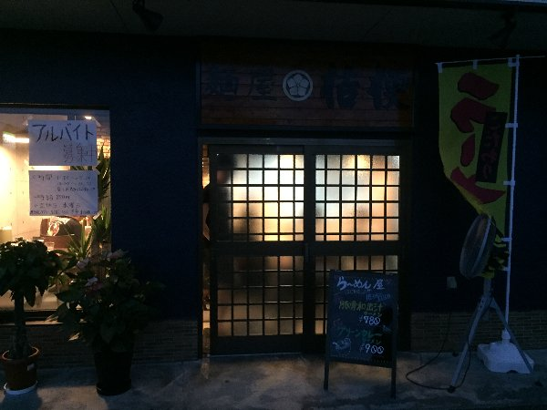 kikyou-sabae-002.jpg