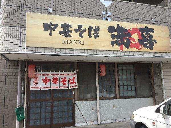 manki-konan-001.jpg