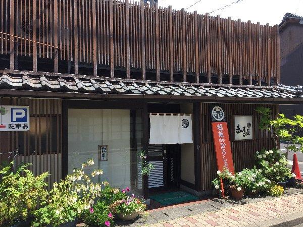 matsumotoyai-takefu-002.jpg