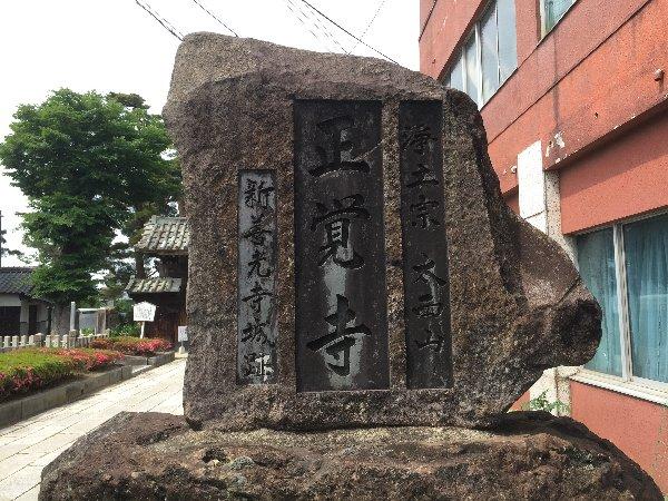 shoukakuji-echizen-010.jpg