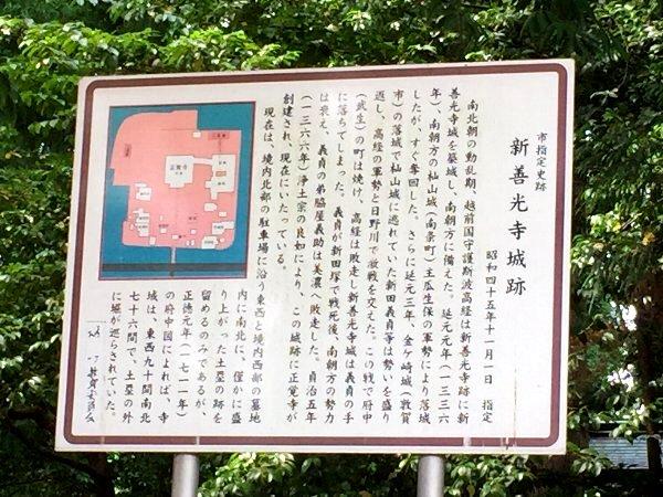 shoukakuji-echizen-026.jpg