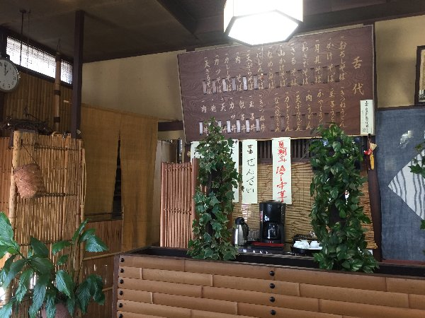 shouzaiya-echizen-002.jpg