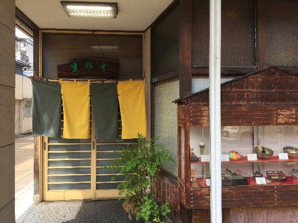 shouzaiya-echizen-014.jpg