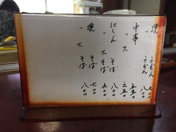 sukeroku-takefu-004.jpg