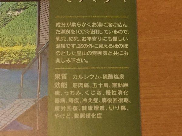 takekurabe-maruoka-014.jpg