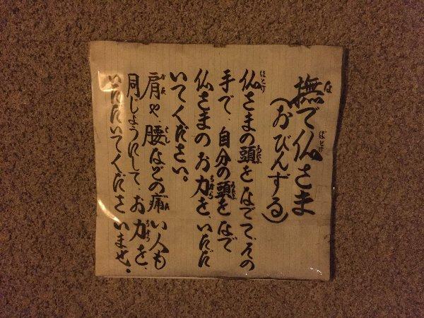 tamagawakannon-echizen-010.jpg