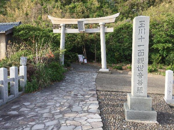 tamagawakannon-echizen-022.jpg