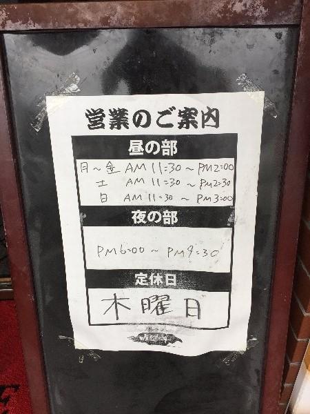 yuigadokuson-fukui-003.jpg