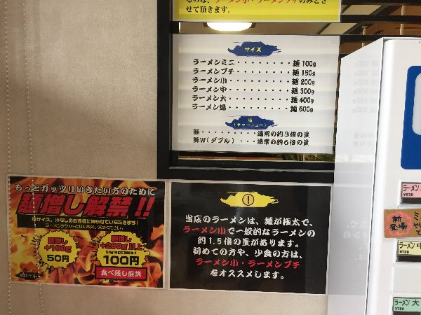 yuigadokuson-fukui-006.jpg