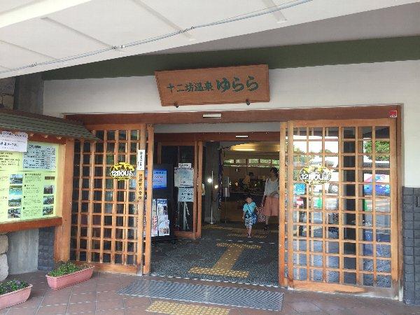 yurarai-konan-002.jpg