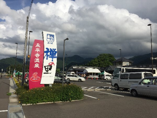 zennosato-eiheigi-002.jpg