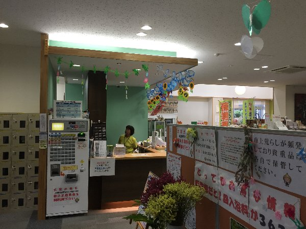 zennosato-eiheigi-010.jpg