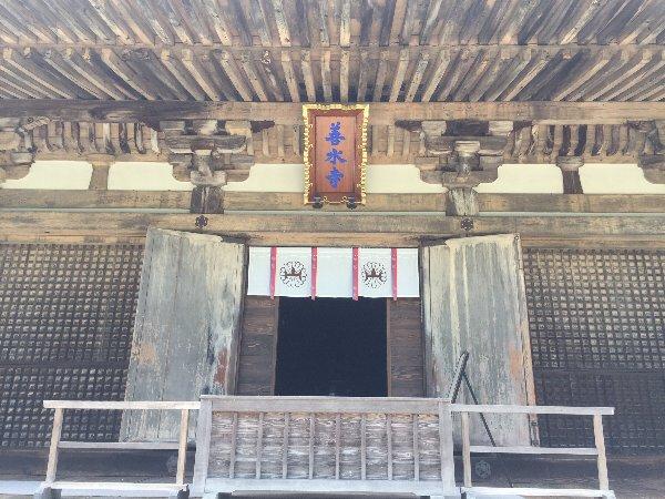zensuiji-konan-018.jpg
