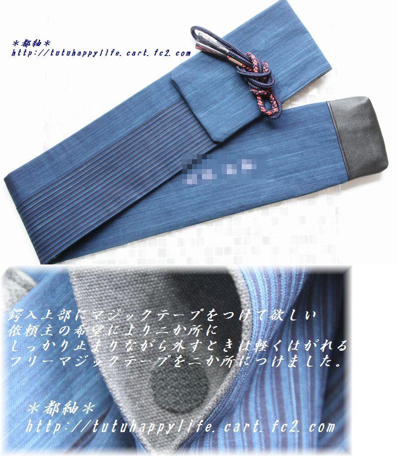 松阪木綿藍染SS