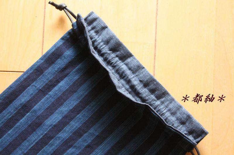 松阪木綿本藍染4