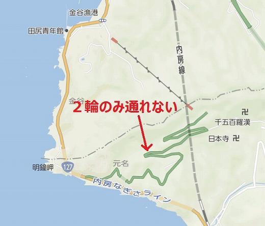2017-06-09-通れない