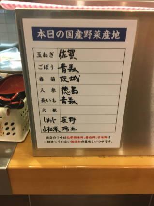 吉そば002