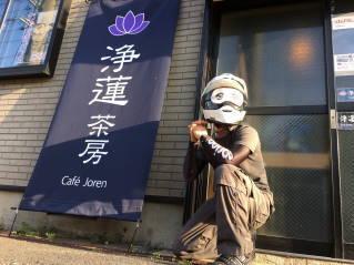 茶房003