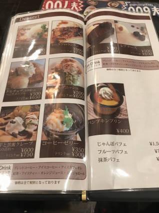 茶房007