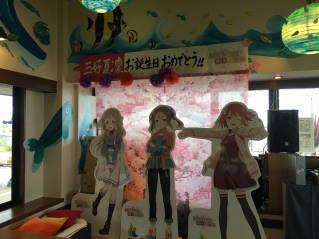 香川013
