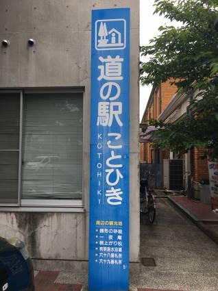 香川020