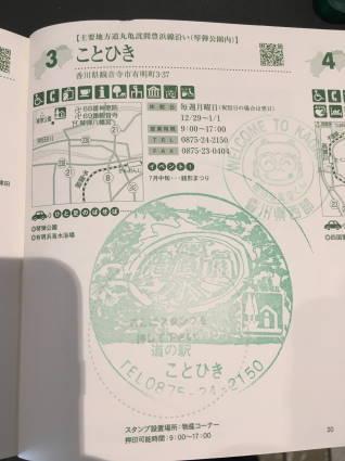 香川022