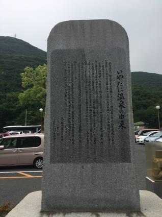 香川029