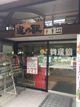 香川035