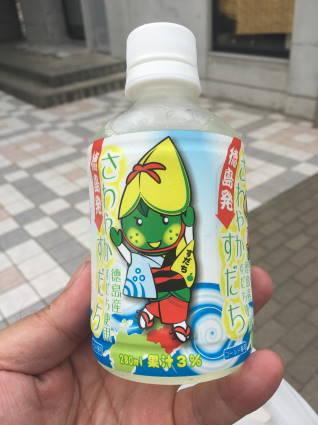 香川040