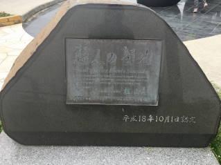 香川050
