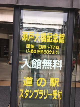 香川060