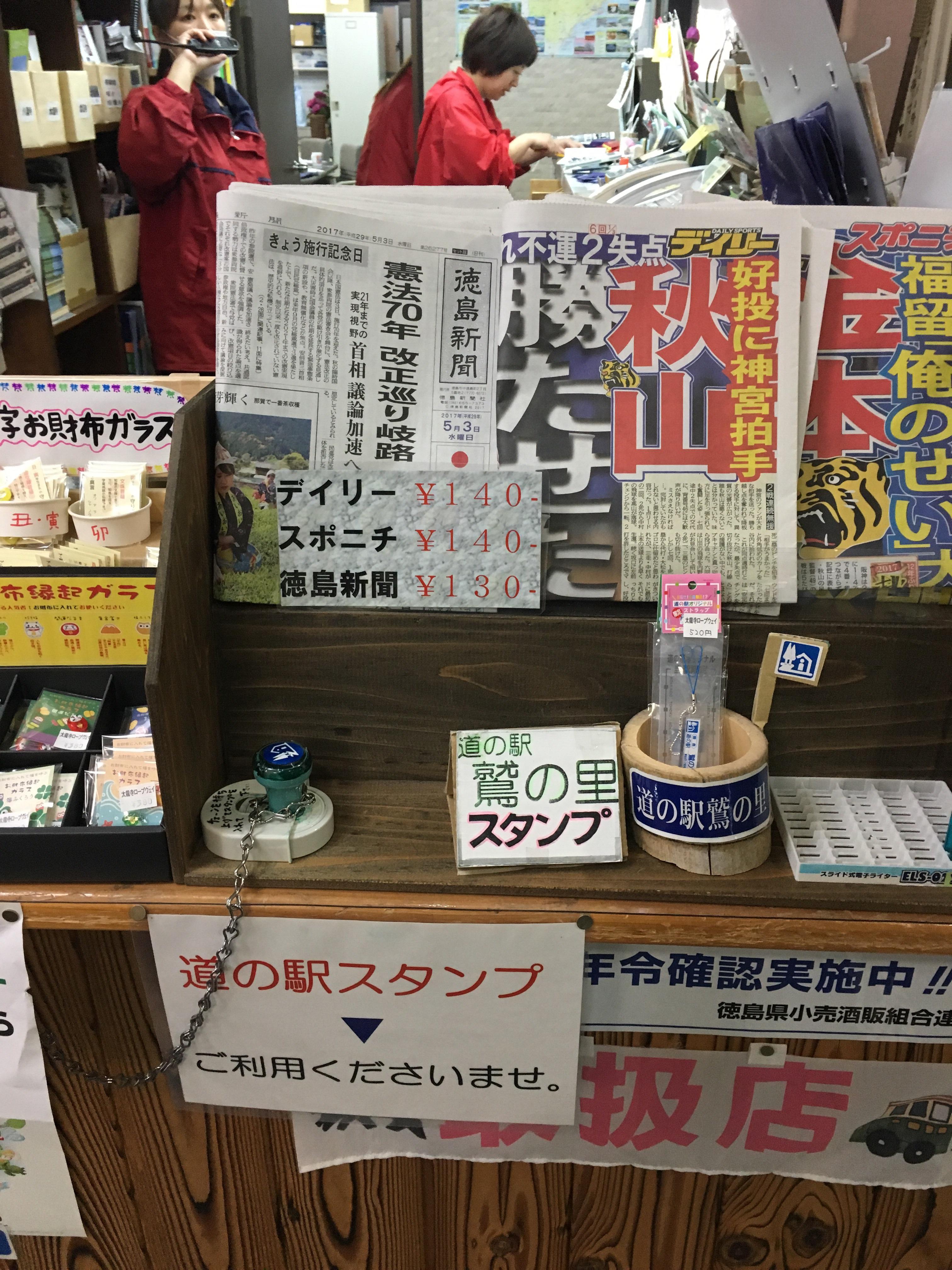 fc2blog_20170525011205bee.jpg