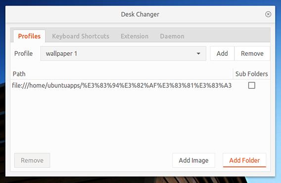 Desk Changer Ubuntu GNOME 壁紙 スライドショー フォルダの追加