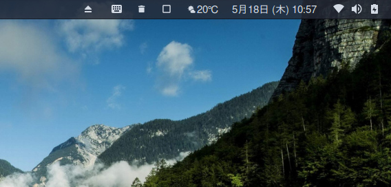 Frippery Move Clock Ubuntu GNOME 日付と時刻 トップバー システムアイコン