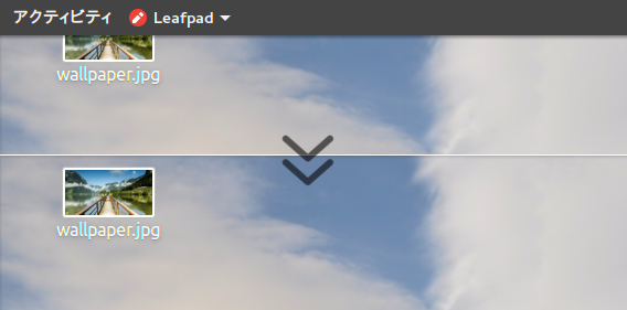 Hide Top Bar Ubuntu GNOME 拡張機能 トップバー 自動的に隠す
