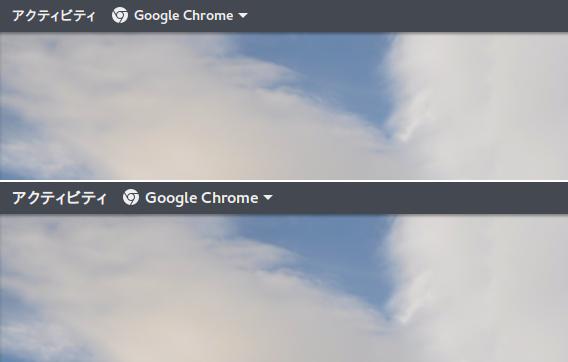 Ubuntu GNOME Shell フォントサイズ 変更