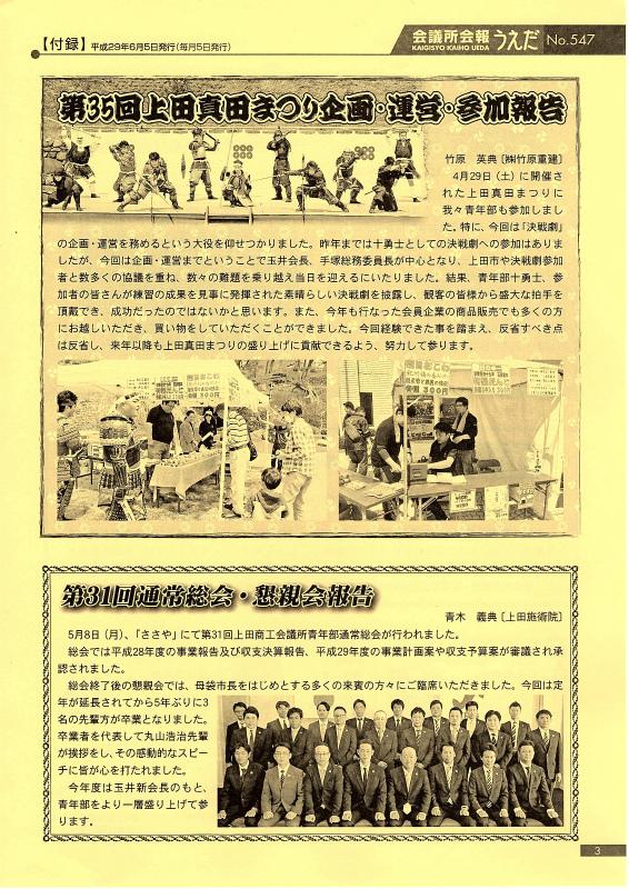 Vol.129-3