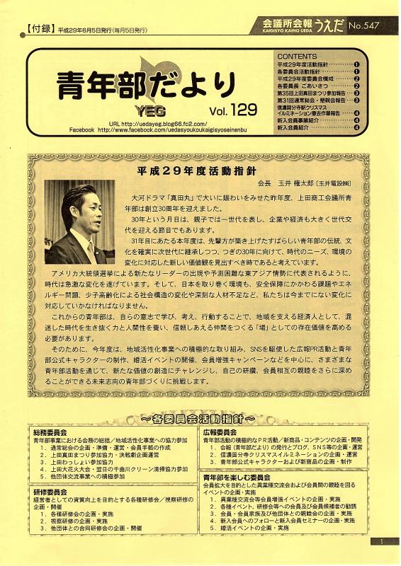 Vol.129-1