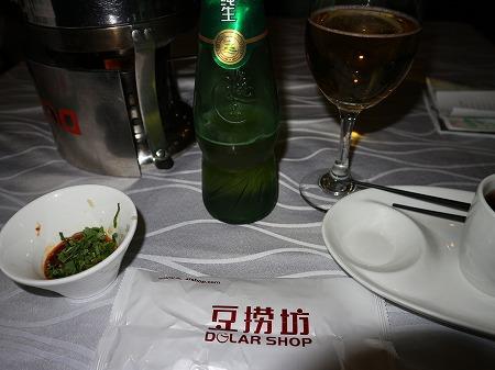 上海:2017.4 (11)