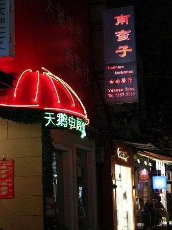 上海:4月2017年 (74)