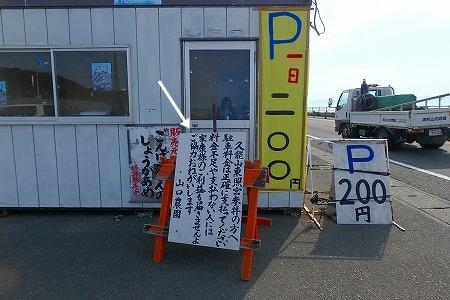 P5032848.jpg