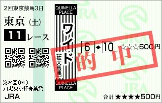 Baidu IME_2017-4-29_18-57-54