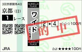 Baidu IME_2017-4-30_10-21-59