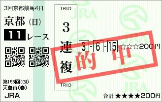 Baidu IME_2017-4-30_15-59-55