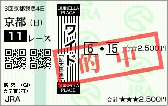 Baidu IME_2017-4-30_16-4-5
