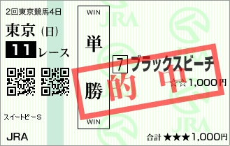 Baidu IME_2017-4-30_16-8-51