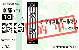 Baidu IME_2017-4-30_16-12-16