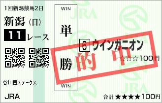 Baidu IME_2017-4-30_16-36-12