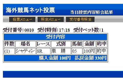 Baidu IME_2017-4-30_17-56-26